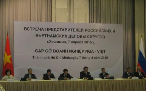 Vietnam dan Federasi Rusia  berbagi kesempatan investasi dengan badan-badan usaha - ảnh 1