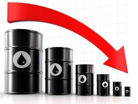 Harga minyak kasar dunia terus turun. - ảnh 1