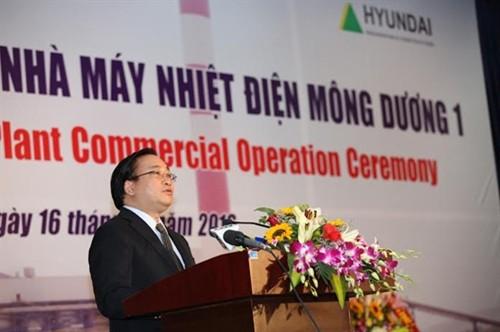 Acara meresmikan  Pabrik  termolistrik  pertama dengan teknologi dapur uap yang paling modern di Vietnam - ảnh 1