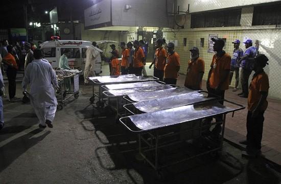 IS menyatakan telah melakukan serangan bom terhadap Mesjid di Pakistan - ảnh 1