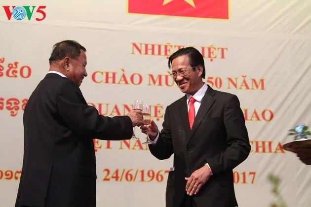Resepsi khidmat memperingati ultah ke-50 hari penggalangan diplomatik Vietnam-Kamboja - ảnh 1