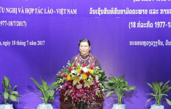 Laos mengadakan upacara  peringatan ultah ke-55 Hari penggalangan hubungan diplomatik dan ultah ke-40 Hari penandatanganan Traktat Persahabatan dan Kerjasama Vietnam-Laos.   - ảnh 1