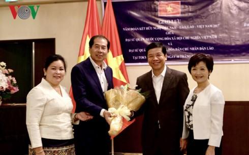Vietnam dan Laos mengadakan  temu pergaulan kebudayaan di Jepang - ảnh 1