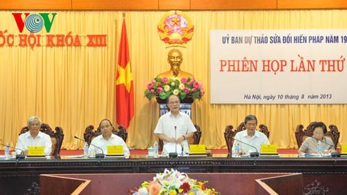 憲法改正委員会第7回会議 - ảnh 1