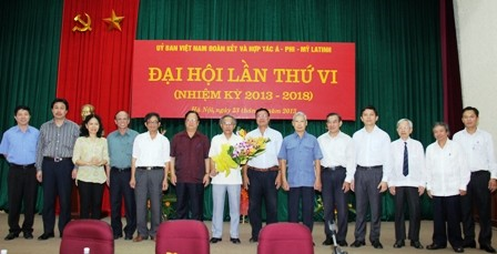 ベトナムとアジア・アフリカ・ラテンアメリカ団結協力委大会 - ảnh 1