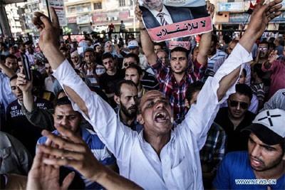 エジプト、ムバラク元大統領の公判 - ảnh 1