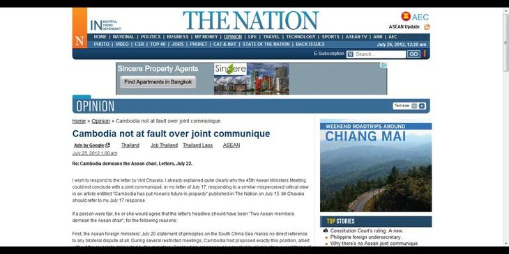 タイ新聞、ベトナム小売市場を評価 - ảnh 1