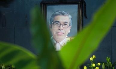 ブイスアンファイ賞、日本人考古学者に追贈 - ảnh 1