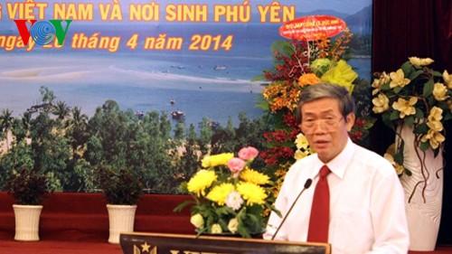 党宣教委、故チャン・フー書記長に関するシンポ開催 - ảnh 1