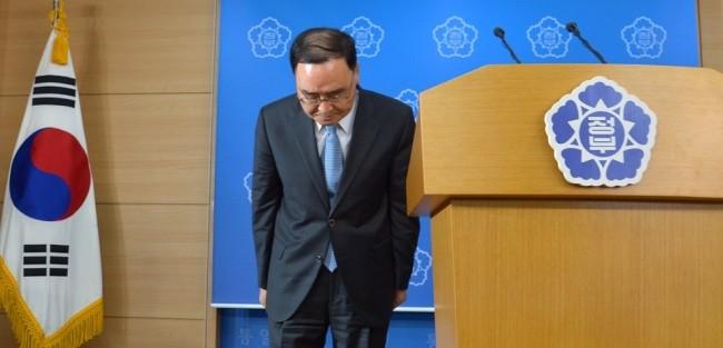 韓国首相 沈没事故対応不手際理由に辞意 - ảnh 1