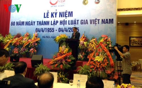 ベトナム法律家協会創立60周年記念式典 - ảnh 1