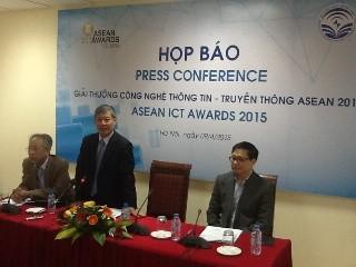 ASEAN情報通信技術コンクール2015 - ảnh 1
