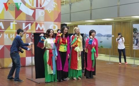 「ベトナム文化の日」、ロシアで開催 - ảnh 1