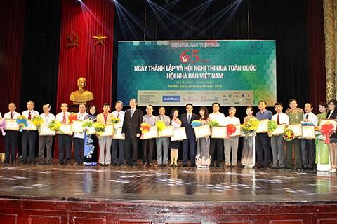 ベトナムジャーナリスト協会創設65周年記念式典 - ảnh 1