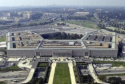 米国、サイバー戦略を改定 - ảnh 1