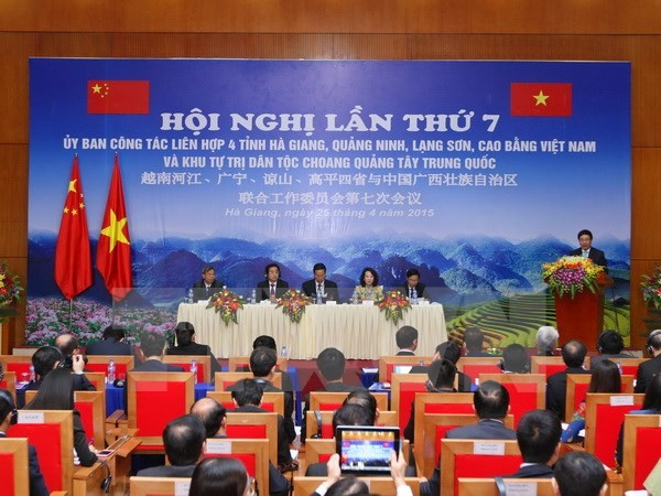 ベトナムの4省と広西チワン族自治区、協力強化 - ảnh 1