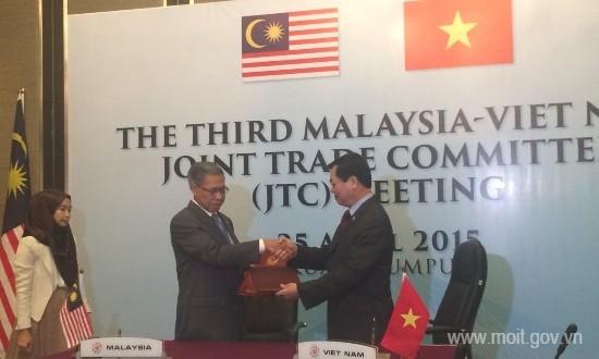 ベトナムとマレーシア、協力を強化 - ảnh 1
