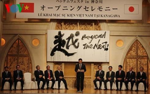 チョン書記長「ベトナムフェスタin神奈川」開幕式に出席 - ảnh 1