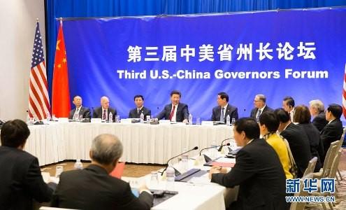 中国国家主席、米中の各地方間の関係強化を訴える - ảnh 1
