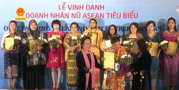 ASEANの女性実業家顕彰式典 - ảnh 1