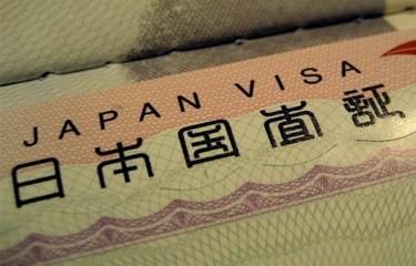 日本、ベトナム国民に対するビザを緩和 - ảnh 1