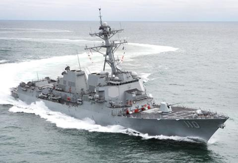 米海軍、チュータップ岩礁の海域にイージス艦を派遣 - ảnh 1