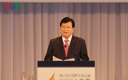ズン副首相 「アジアの未来」に出席 - ảnh 1