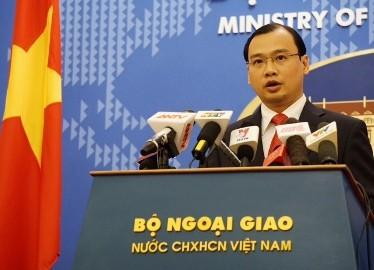 AMTIの衛星写真に対するベトナムの反応 - ảnh 1