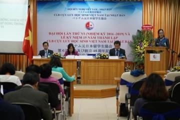 「ベトナム元日本留学生協会」設立15周年記念 - ảnh 1