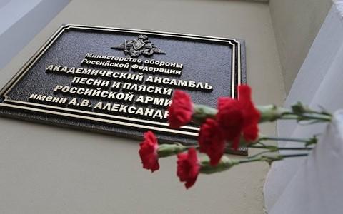 ロシア機墜落現場の捜索続く 運輸相「生存者情報なし」 - ảnh 1