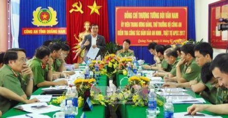 クアンナム省 APEC関連活動の安全保障を強化 - ảnh 1
