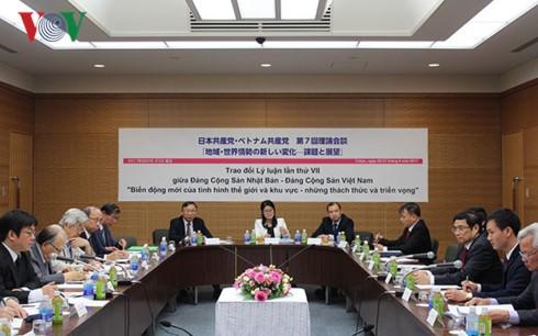 日本・ベトナム両共産党  第7回理論会談開催 - ảnh 1