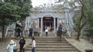 Wakil Presiden Nguyen Thi Doan mengunjungi Situs peninggalan sejarah Kuil Raja Hung di provinsi Phu Tho. - ảnh 1