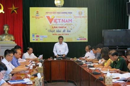 """Memperkenalkan program """"Jayalah Vietnam"""" ke-10 - ảnh 1"""