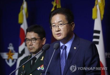 Apakah usaha menurunkan suhu ketegangan di semenanjung Korea bisa menjadi kenyataan - ảnh 1