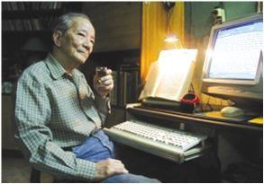 "72 tahun:  lagu ""19 Agustus"" ciptaan komponis Xuan Oanh - ảnh 1"
