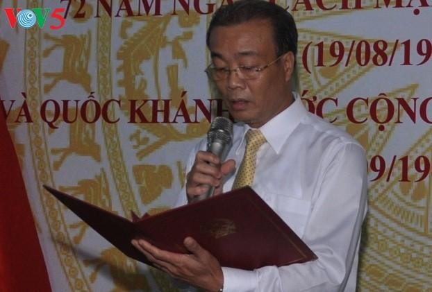 Aktivitas memperingati Hari Nasional Vietnam di luar negeri - ảnh 1