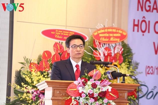 Deputi PM Vu Duc Dam menghadiri peringatan ulang tahun ke-60 masuknya Vietnam menjadi anggota  Lembaga Palang Mera-Bulan Sabit Merah Internasional - ảnh 1
