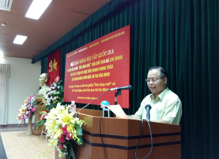 """Conmemoran 70 años de creación de """"Nueva vida"""" del Presidente Ho Chi Minh - ảnh 1"""