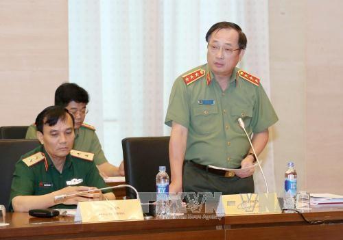 Efectúan el V Pleno del Comité de Defensa y Seguridad del Parlamento vietnamita - ảnh 1