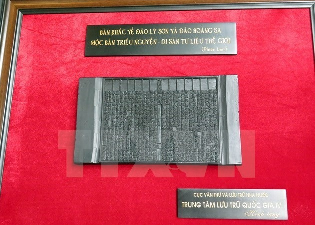 Vietnam's memories of the world exhibited in Hue - ảnh 1