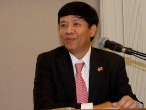 「アメリカ、ASEANの関係・次なる歩み」フォーラム開催 - ảnh 1