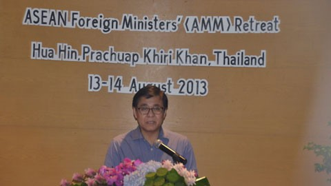 ASEAN外相会議始まる - ảnh 1