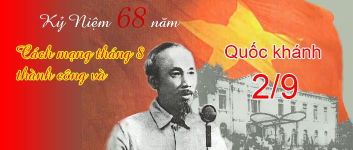 在マレーシアとキューバ越大使館、独立68周年を記念 - ảnh 1