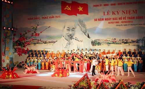 ホーチミン主席のウオンビ市への訪問50周年記念 - ảnh 1