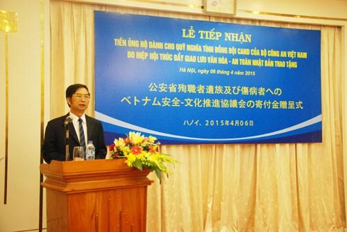 日本、ベトナム公安の同志感情基金に支援金 - ảnh 1