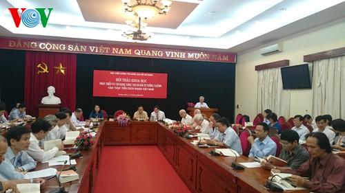レーニン思想、ベトナム党建設に有意義 - ảnh 1