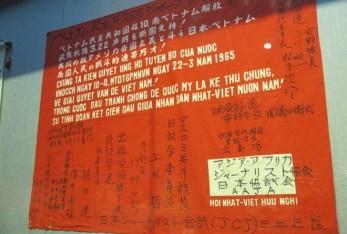 「世界人民はベトナムと団結する」展示会が始まる - ảnh 1