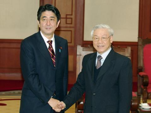 チョン書記長、まもなく日本公式訪問を行う - ảnh 1