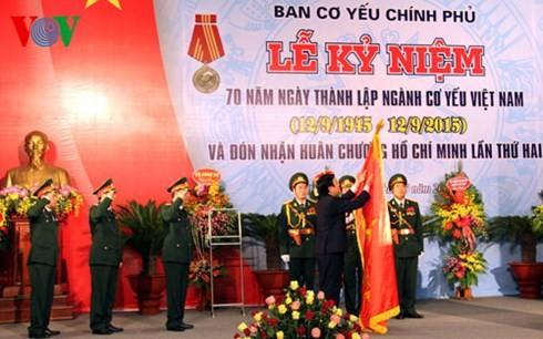 サン国家主席、機密特務部門設立70周年記念式典に出席 - ảnh 1